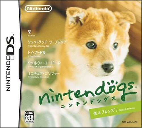 Nintendogs_Shiba_Inu_and_Friends_(JP)