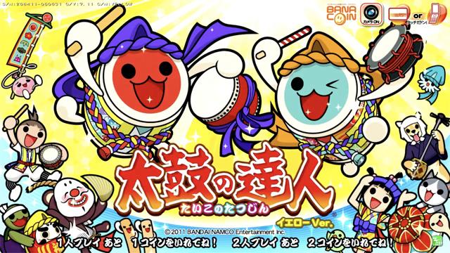 taiko-no-tatsujin-1
